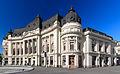 Palatul Fundaţiei Regale Carol I.jpg