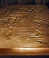 Palenque-22-Tempel der Inschriften-Grabplatte-1980-gje.jpg