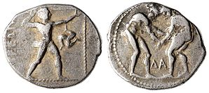 Ancient coin from Aspendos