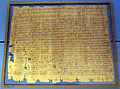 Papiro con contratto di divorzio fatto dal notaio dioscoro, P. Flor. I 93, antonoe 569 dc..JPG