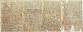 PapyrusWestcar-AltesMuseum-Berlin.jpg