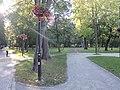 Park - Brwinów 08.jpg