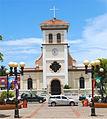 Parroquia Nuestra Señora del Carmen, Hatillo, Puerto Rico (4844980763).jpg