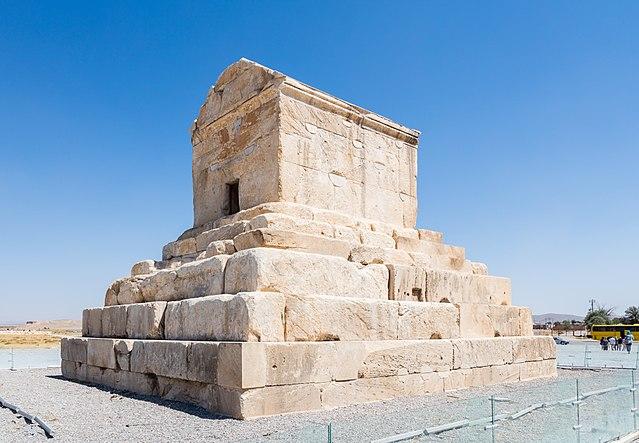 Tumba de Ciro II El Grande. Imperio Persa en la Edad Antigua