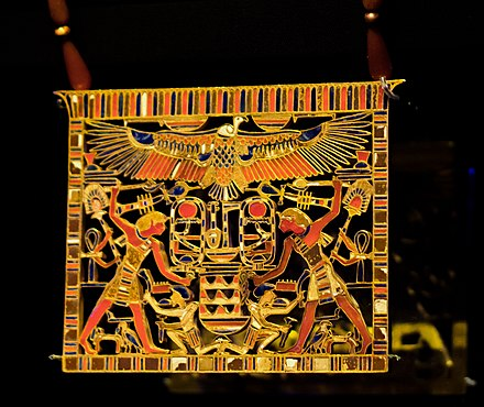 Pectoral of Amenemhat III, tomb of Mereret Pectoral of Amenemhat III (cropped & rotated).jpg