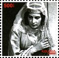 Pepo (film) 2011 Armenian stamp 3.jpg