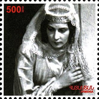 Pepo (film) - Image: Pepo (film) 2011 Armenian stamp 3