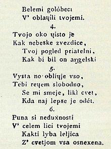 Alfabet gedicht