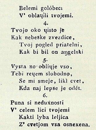Dajnko alphabet - A poem by Dajnko in the Dajnko alphabet