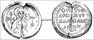 "History of Montenegro - The seal of prince Peter of Duklja from 10th century. Inscription says ""Peter, archon of Diokleia, Amen""."
