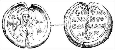 "The seal of prince Peter of Duklja from the 9th century. Inscription says ""Peter, archon of Diokleia, Amen"". Peter of Diokleia.jpg"