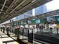 Phrom Phong Station platform.jpg