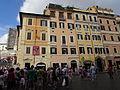 Piazza di Spagna din Roma22.jpg