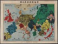 Pictorial map of World War I in Russian.jpg