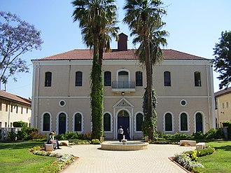 HaMerotz LaMillion 6 - Synagogue of Mikveh Israel. The first Pit Stop of HaMerotz LaMillion 6