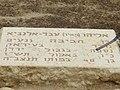 PikiWiki Israel 32666 Settlements in Israel.JPG