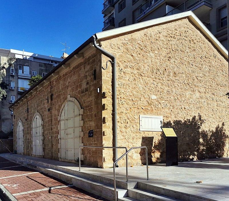 בית האסמים ברחובות