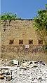 PikiWiki Israel 78380 tagart police station in abu ghosh.jpg