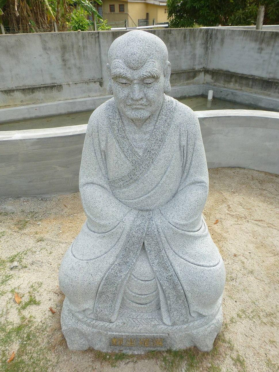 Ping Sien Si - 036 Rahula Thera (Thinking) (15638059169)