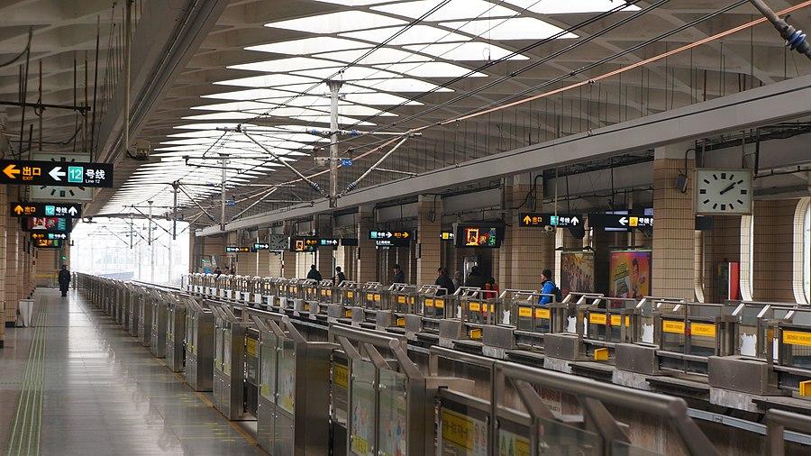 Longcao Road station