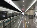 Platform of Pudong International Airport Station (Shanghai Maglev).jpg