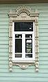 Plios windows 02 (4128351404).jpg