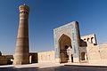 Po-i-Kalyan mosque with Kalyan minaret.jpg