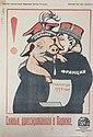 Polish-soviet propaganda poster 14Y.jpg