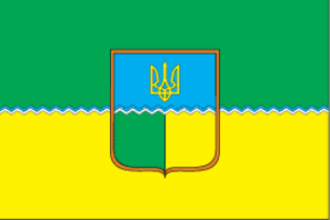 Poliske Raion - Image: Poliskyi rayon prapor
