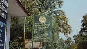 Poovankurichi - Image: Poovankurichi board