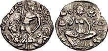 Post-Kushan Gandhara Kidara Shahis Sri Pravarasena Circa 6th-early 7th century CE.jpg