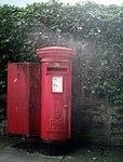 Post box at St Michael's Church Road, Liverpool 17.jpg