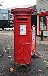 Post box at Utting Avenue Post Office.jpg