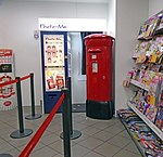 Post box in Prescot Street post office.jpg