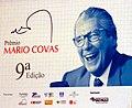 Prêmio Mário Covas - Sala Salão Paulo.jpg