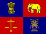Presidential Standard of India.PNG