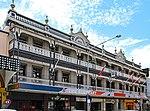 Prince Consort Hotel (30956089753).jpg