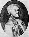 Príncipe Dmitry Petrovich Gorchakov.jpg