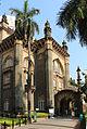 Prince of Wales Museum, Mumbai 02.jpg