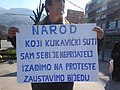 Protesti 25.02.2014 (12782000084).jpg