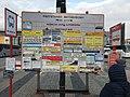 Przystanek autobusowy na placu Defilad w Warszawie 1.jpg