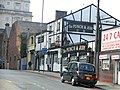 Punch and Judy Pub Liverpool - panoramio.jpg