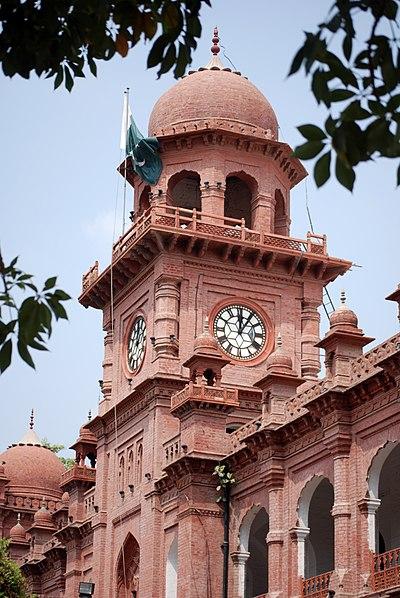University Of The Punjab Wikiwand