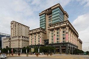 Ministry of International Trade and Industry (Malaysia) - Image: Putrajaya Malaysia Menara Usahawan 01