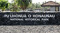 Puuhonua o Honaunau Historical Park, Captain Cook - panoramio (38).jpg