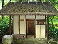 Puyuma Ritual House (Formosan Aboriginal Culture Village).JPG