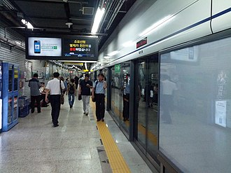 Sinseol-dong Station - Image: Q490460 Sinseol dong A04
