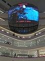 Quill City Mall Kuala Lumpur - panoramio.jpg