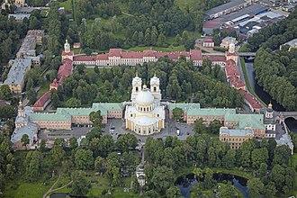Alexander Nevsky Lavra - Aerial view of the Alexander Nevsky Monastery (2016)