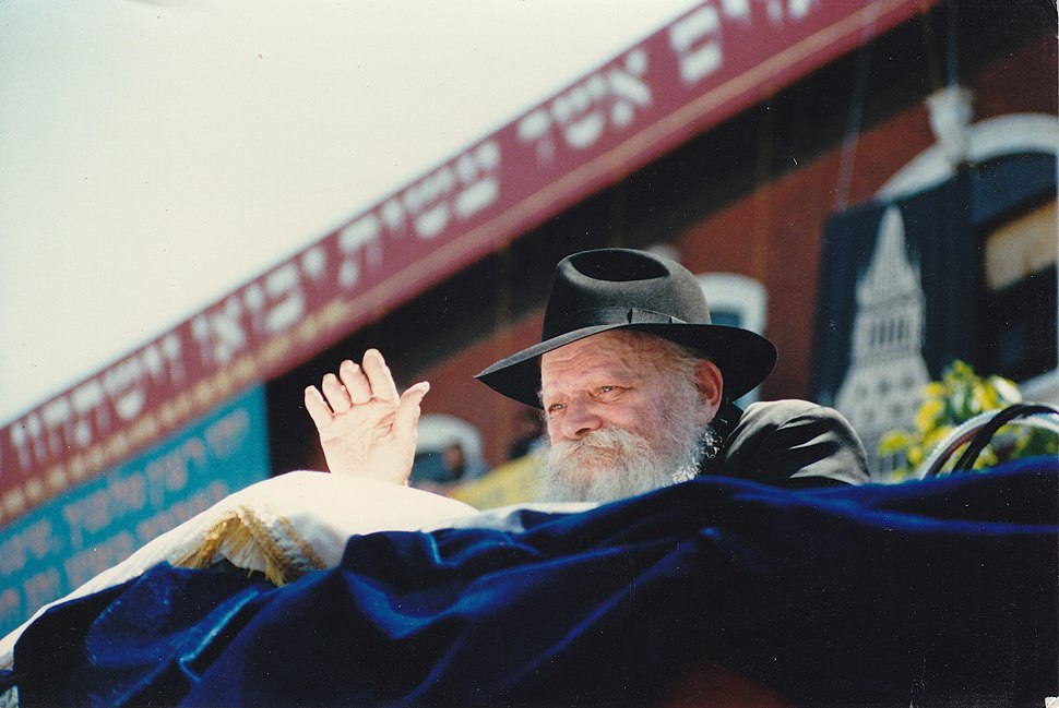 Rabbi Menachem Mendel Schneerson3